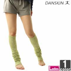 ダンスキン【DANSKIN】レディース ニーハイ トレンカ DA953405 1808 ソックス 靴下