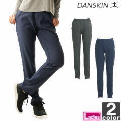 ダンスキン【DANSKIN】レディース ウォーム スリムパンツ DD45306 1808 ボトム ズボン