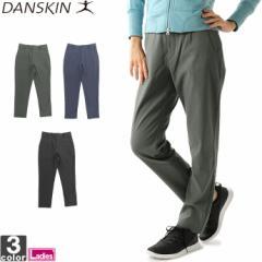 ダンスキン【DANSKIN】レディース ウォーム アンクルパンツ DD45340 1808 ボトム ズボン