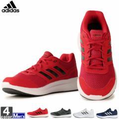 アディダス【adidas】2018年秋冬 メンズ ランニングシューズ デュラモ ライト 2.0 M B75580 CG4044 CG4045 CG4048 1808 ランニング 靴