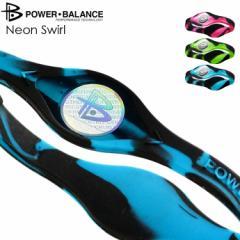 【ゆうパケット対応】パワーバランス【POWER BALANCE】日本正規品 NEON SWIRL Mサイズ 1808 リストバンド ブレスレット