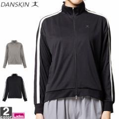 ダンスキン【DANSKIN】レディース ジャケット DB56122 1809 トップス フルジップ