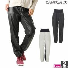 ダンスキン【DANSKIN】レディース ウォームクロス アンクル パンツ DN45330 1809 ボトム ズボン