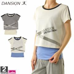 ダンスキン【DANSKIN】レディース セットアップ Tシャツ DN56135 1809 レイヤード TSHIRTS