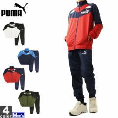 プーマ【PUMA】2018年秋冬 メンズ トレーニングスーツ 上下セット 853936 1810 ジャージ セットアップ