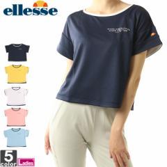 【ゆうパケット対応】エレッセ 【ellesse】レディース Tシャツ EW17122 1810 トップス UPF50+