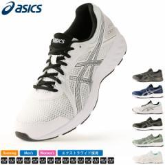 アシックス【asics】2019年春夏 メンズ レディース ランニングシューズ ジョルト 2 1011A206 1901 ジョギング 靴