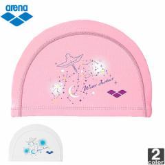 アリーナ【arena】2WAY シリコン キャップ ARN-8405 1901 水泳帽 スイミング