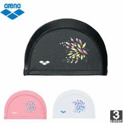 アリーナ【arena】2WAY シリコン キャップ ARN-8409 1901 プール 水泳帽