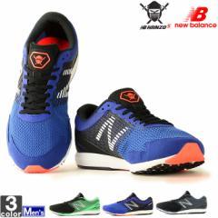 ニューバランス【New Balance】メンズ レーシングシューズ  HANZO S M MHANZS 1901 ランニングシューズ マラソン