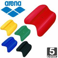 アリーナ【arena】ビート板 ARN-100 【メンズ】【レディース】