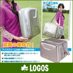 《送料無料》ロゴス【LOGOS】ハイパー氷点下クーラー XL 81670090