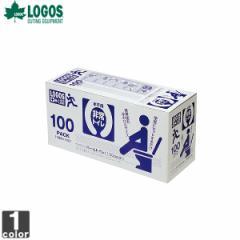 《送料無料》LOGOS【ロゴス】LLL パームトイレ 82100410