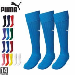プーマ【PUMA】サッカーストッキング 3足セット 900399 【メンズ】