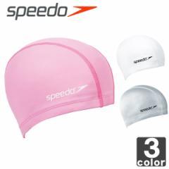 スピード【SPEEDO】シリコーンコーティング キャップ SD93C56 【メンズ】【レディース】【公式大会使用