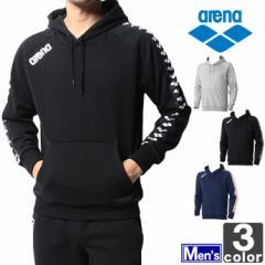 アリーナ【arena】メンズ スウェット パーカー ARN-5300 1501 紳士