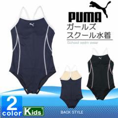 プーマ【PUMA】ジュニア スクール水着 パイピング スイムスーツ 920027 1504 キッズ 子供 子ども