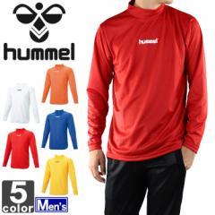 ヒュンメル【hummel】 メンズ 長袖 ハイネック インナー シャツ HAP5139 1509 紳士
