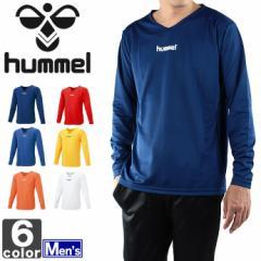 ヒュンメル【hummel】 メンズ 長袖 Vネック インナー シャツ HAP5140 1509 紳士