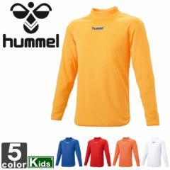 ヒュンメル【hummel】 ジュニア 長袖 ハイネック インナー シャツ HJP5139 1509 キッズ 子ども 子供