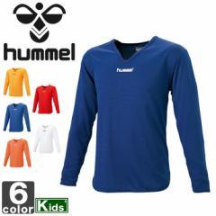 ヒュンメル【hummel】 ジュニア 長袖 Vネック インナー シャツ HJP5140 1509 キッズ 子ども 子供