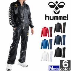 ヒュンメル【hummel】メンズ UT ウォームアップ 上下セット HAT2062 HAT3062 1512 紳士 男性