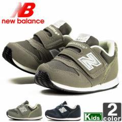 【在庫処分セール】ニューバランス【New Balance】キッズ インファント FS996 1711 ジュニア 子供 子ども