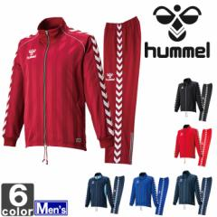 《送料無料》ヒュンメル【hummel】メンズ ウォーム アップ 上下セット HAT2059 HAT3059 1602 紳士
