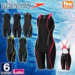 スピード【SPEEDO】 レディース フレックス キューブ オープンバック ニースキン SD46H03 SD46H032 1602 婦人