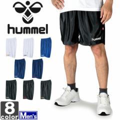 ヒュンメル【hummel】 メンズ プラクティス パンツ HAP2039 1803 紳士 男性