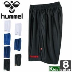 ヒュンメル【hummel】ジュニア プラクティス パンツ HJP2039 1603 キッズ 子供 子ども