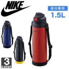 ナイキ【NIKE】サーモス ハイドレーション ボトル 1.5L FHB1500N 1604 【メンズ】【レディース】