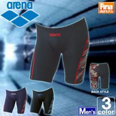 アリーナ【arena】 メンズ ハーフ スパッツ FAR-6516M 1607 紳士 男性 【FINA承認モデル】