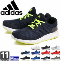 アディダス【adidas】メンズ ギャラクシー 3 AQ6539 AQ6540 AQ6541 AQ6542 AQ6545 AQ6546