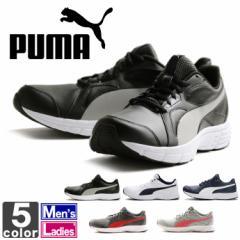 プーマ【PUMA】 メンズ レディース アクシス V4 SL 361267 1609 ウィメンズ
