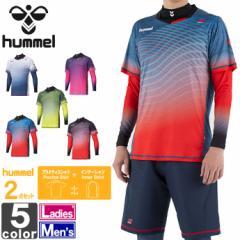 ヒュンメル【hummel】 メンズ レディース HPFC プラシャツ インナー セット HAP7095 1609 紳士 婦人 ウィメンズ
