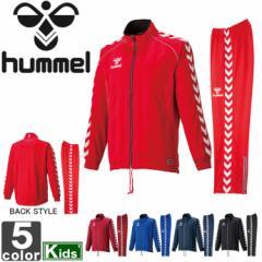 《送料無料》ヒュンメル【hummel】ジュニア ウォームアップ 上下セット HJT2059 HJT3059 1611 キッズ 子供 子ど