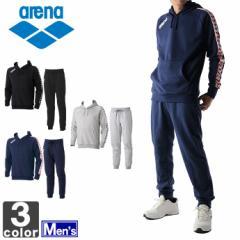 《送料無料》アリーナ【arena】 メンズ スウェット 上下セット ARN-5300 ARN-5301P 1701  男性 紳