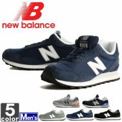【在庫処分セール】ニューバランス【New Balance】メンズ ライフスタイル ランニング スタイル ML515 1711