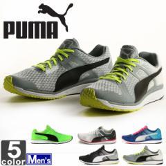 プーマ【PUMA】 メンズ スピード ライト190217 1703