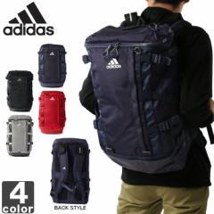 アディダス【adidas】OPS バックパック 26L MKS55 1708 【メンズ】【レディース】
