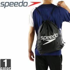 スピード【SPEEDO】 ジムサック SD96B53U 1704 【メンズ】【レディース】