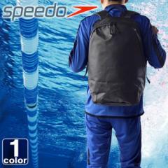 スピード 【SPEEDO】  バックパック SD97B30 1704 【メンズ】【レディース】