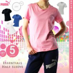 プーマ【PUMA】 レディース エッセンシャル 半袖 Tシャツ 593205 1706 ウィメンズ 婦人