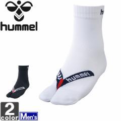 ヒュンメル【hummel】メンズ TABI ストッキング HAG7055 1706 紳士 男性