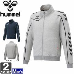 ヒュンメル【hummel】メンズ スウェット ジャケット HAP8171 1706 男性 紳士