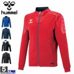 ヒュンメル【hummel】メンズ UT ウォームアップ ジャケット HAT2070 1707 紳士 男性