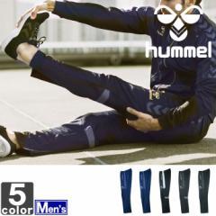 ヒュンメル【hummel】メンズ UT ウォームアップ パンツ HAT3070 1707 紳士 男性