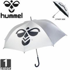 ヒュンメル【hummel】UV アンブレラ HFA7008 1707 【メンズ】【レディース】