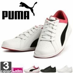 プーマ【PUMA】レディース イカズ ロウ V2 363711 1709
